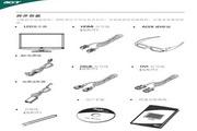 宏基G226HQL液晶显示器使用说明书