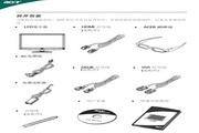 宏基G215H液晶显示器使用说明书
