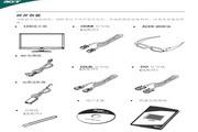 宏基H243HX液晶显示器使用说明书