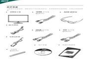 宏基H226HQL液晶显示器使用说明书