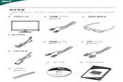 宏基G206HQL液晶显示器使用说明书