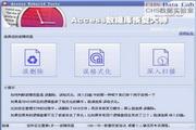access数据库恢...