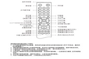 TCL王牌L32F1550B液晶彩电使用说明书