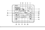 大金FFQ25JVLT变频空调使用说明书