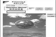 大金FTX25JVLT变频空调使用说明书