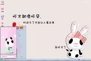 熊猫娃娃win7主题
