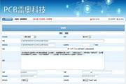 PCBCMS-java版企业级新闻发布系统 1.0