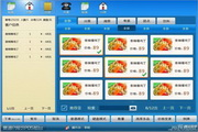 赢通I7餐饮管理系统 小餐王版 2015-11-07