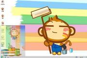 可爱嬉皮猴win7主题