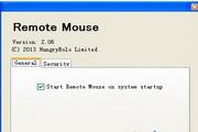remote mouse 2.707