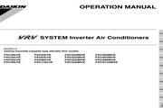 大金FXCQ80LMVE变频空调使用说明书