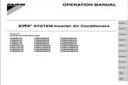 大金FXMQ100MAVE变频空调使用说明书
