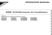大金FXC25LVE变频空调使用说明书