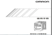 欧姆龙3G3JX-A2015变频器使用说明书
