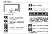 TCL王牌LED32V30液晶彩电使用说明书