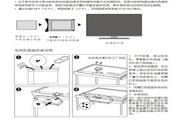 TCL王牌L42E5610A-3D液晶彩电使用说明书