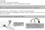 七彩虹205-GD3 CF黄金版 TC512M M10说明书