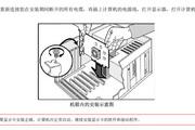 七彩虹205-GD3 CF黄金版 TC512M C08说明书