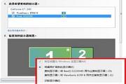 七彩虹:网驰GTS450-GD5 512M说明书
