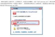 七彩虹:网驰GTS450-GD5 1024M说明书