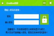 OneBlue锁屏 1.3.0.0