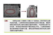 七彩虹:网驰P45K D3 V21说明书