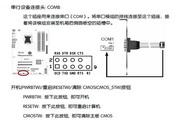 七彩虹:战旗C.P43 X5 Ver2.0说明书