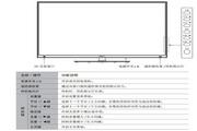 海信LED65XT890G3D液晶彩电使用说明书