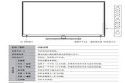 海信LED58K280J3D液晶彩电使用说明书