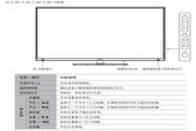 海信LED50K360J液晶彩电使用说明书