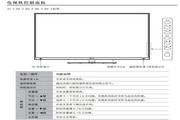 海信LED42K280J3D液晶彩电使用说明书