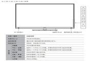 海信LED42K280X3D液晶彩电使用说明书