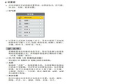 海信LED39K280J3D液晶彩电使用说明书