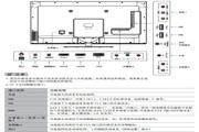 海信LED39K280X3D液晶彩电使用说明书