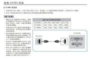 海信LED32K280X3D液晶彩电使用说明书