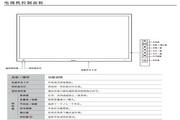 海信LED65K560J3DTB液晶彩电使用说明书