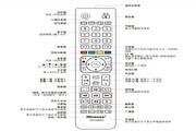 海信LED65K560J3DTR液晶彩电使用说明书