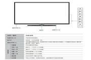 海信LED65XT780G3D液晶彩电使用说明书