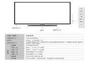 海信LED55XT780G3D液晶彩电使用说明书