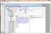 专业题库编辑系统 1.6.8