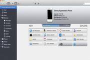 iPhone iExplorer for Mac 3.2.3