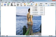 BLdots Image2Dots导光板图像转网点设计软件 3.5