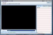 土豪万能高清播放器 9.9.8
