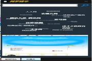 网罗精华 2.0.4897.4