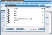 瑞祥又拍相册批量下载器 1.2
