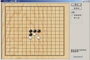 tvtoo.cn五子棋游戏