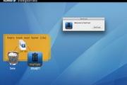 OneTrash For Mac 2.1