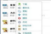 够快在线编辑工具 For Mac 1.0