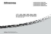 海信LED42K10NX3D液晶彩电使用说明书