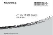 海信LED32K10NX3D液晶彩电使用说明书